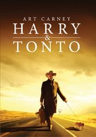 Harry and Tonto - DVD cover (xs thumbnail)