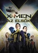 X-Men: First Class - Hungarian Movie Cover (xs thumbnail)