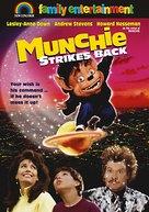 Munchie - DVD movie cover (xs thumbnail)