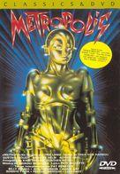 Metropolis - Spanish DVD movie cover (xs thumbnail)