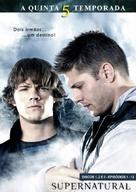 """Supernatural"" - Brazilian DVD movie cover (xs thumbnail)"