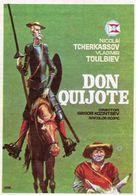 Don Kikhot - Spanish Movie Poster (xs thumbnail)