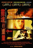 21 Grams - Taiwanese Movie Poster (xs thumbnail)