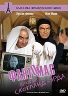 Fantômas contre Scotland Yard - Russian DVD cover (xs thumbnail)