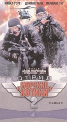 U.S. Seals II - Russian Movie Cover (xs thumbnail)