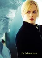 The Interpreter - German Movie Poster (xs thumbnail)