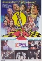 Ein unbekannter rechnet ab - Thai Movie Poster (xs thumbnail)