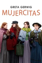 Little Women - Argentinian Video on demand movie cover (xs thumbnail)