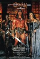 Conan The Destroyer - British Movie Cover (xs thumbnail)
