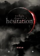 The Twilight Saga: Eclipse - French Movie Poster (xs thumbnail)