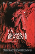 The Handmaid's Tale - French Movie Poster (xs thumbnail)