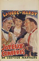 Them Thar Hills - Belgian Movie Poster (xs thumbnail)