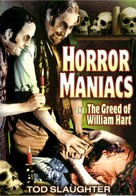 The Greed of William Hart - DVD cover (xs thumbnail)