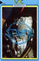 Stone - VHS movie cover (xs thumbnail)