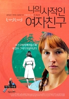 Une nouvelle amie - South Korean Movie Poster (xs thumbnail)