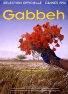 Gabbeh - French poster (xs thumbnail)