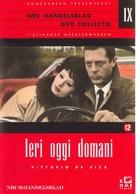 Ieri, oggi, domani - Dutch DVD movie cover (xs thumbnail)