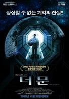 Moon - South Korean Movie Poster (xs thumbnail)