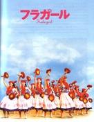 Hula gâru - Japanese poster (xs thumbnail)