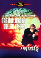 Billion Dollar Brain - German DVD cover (xs thumbnail)