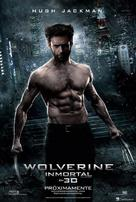 The Wolverine - Argentinian Movie Poster (xs thumbnail)