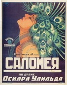 Salome - Soviet Movie Poster (xs thumbnail)