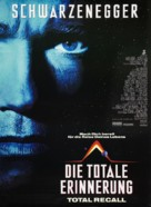 Total Recall - German Movie Poster (xs thumbnail)