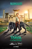 Raya and the Last Dragon - Brazilian Movie Poster (xs thumbnail)