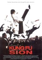 Kung fu - Spanish Movie Poster (xs thumbnail)
