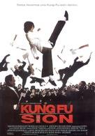 Kung fu - Spanish Movie Poster (xs thumbnail)