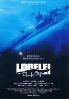 Lorelei - Japanese Movie Poster (xs thumbnail)