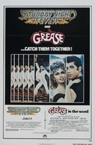 Grease - Combo movie poster (xs thumbnail)