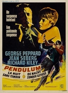 Pendulum - Belgian Movie Poster (xs thumbnail)