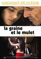 La graine et le mulet - French Movie Poster (xs thumbnail)