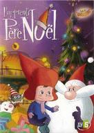 Santa's Apprentice - French DVD cover (xs thumbnail)