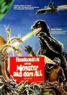 Kaijû sôshingeki - German Movie Poster (xs thumbnail)