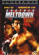 Another Meltdown - Finnish DVD movie cover (xs thumbnail)