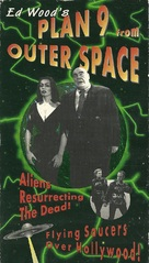 Plan 9 from Outer Space - VHS movie cover (xs thumbnail)