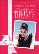 Breakfast at Tiffany's - Czech Movie Cover (xs thumbnail)