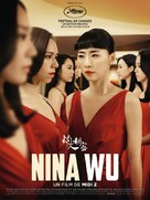 Juo ren mi mi - French Movie Poster (xs thumbnail)