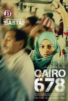 678 - Brazilian Movie Poster (xs thumbnail)