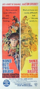 None But the Brave - Australian Movie Poster (xs thumbnail)
