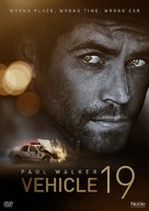 Vehicle 19 - Swedish DVD cover (xs thumbnail)