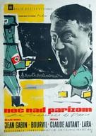 La traversée de Paris - Yugoslav Movie Poster (xs thumbnail)