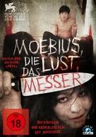 Moebiuseu - German DVD cover (xs thumbnail)