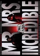San kei hap lui - Hong Kong Movie Poster (xs thumbnail)