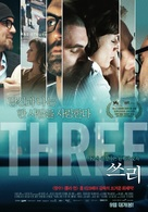 3 - South Korean Movie Poster (xs thumbnail)