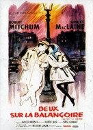 Two for the Seesaw - French Movie Poster (xs thumbnail)