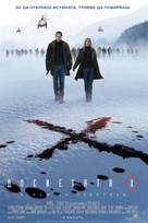 The X Files: I Want to Believe - Bulgarian Movie Poster (xs thumbnail)