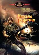 Missing in Action - Movie Cover (xs thumbnail)